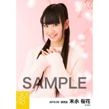 SKE48 2016年3月度 個別生写真「お花見」5枚セット 末永桜花