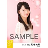 SKE48 2016年3月度 個別生写真「お花見」5枚セット 髙畑結希