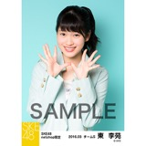 SKE48 2016年3月度 net shop限定個別生写真「春旅行」5枚セット 東李苑