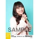 SKE48 2016年3月度 net shop限定個別生写真「春旅行」5枚セット 犬塚あさな