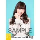SKE48 2016年3月度 net shop限定個別生写真「春旅行」5枚セット 後藤理沙子