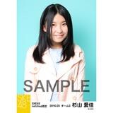 SKE48 2016年3月度 net shop限定個別生写真「春旅行」5枚セット 杉山愛佳