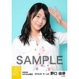 SKE48 2016年3月度 net shop限定個別生写真「春旅行」5枚セット 野口由芽