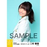 SKE48 2016年3月度 net shop限定個別生写真「春旅行」5枚セット 二村春香