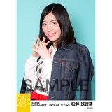 SKE48 2016年3月度 net shop限定個別生写真「春旅行」5枚セット 松井珠理奈