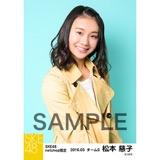 SKE48 2016年3月度 net shop限定個別生写真「春旅行」5枚セット 松本慈子