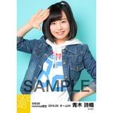 SKE48 2016年3月度 net shop限定個別生写真「春旅行」5枚セット 青木詩織
