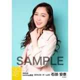 SKE48 2016年3月度 net shop限定個別生写真「春旅行」5枚セット 石田安奈