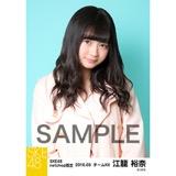SKE48 2016年3月度 net shop限定個別生写真「春旅行」5枚セット 江籠裕奈