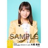 SKE48 2016年3月度 net shop限定個別生写真「春旅行」5枚セット 大場美奈