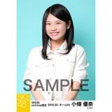 SKE48 2016年3月度 net shop限定個別生写真「春旅行」5枚セット 小畑優奈
