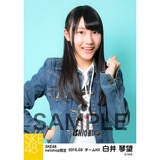 SKE48 2016年3月度 net shop限定個別生写真「春旅行」5枚セット 白井琴望