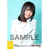 SKE48 2016年3月度 net shop限定個別生写真「春旅行」5枚セット 惣田紗莉渚