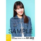 SKE48 2016年3月度 net shop限定個別生写真「春旅行」5枚セット 高木由麻奈