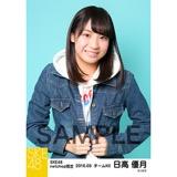 SKE48 2016年3月度 net shop限定個別生写真「春旅行」5枚セット 日高優月
