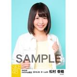 SKE48 2016年3月度 net shop限定個別生写真「春旅行」5枚セット 松村香織
