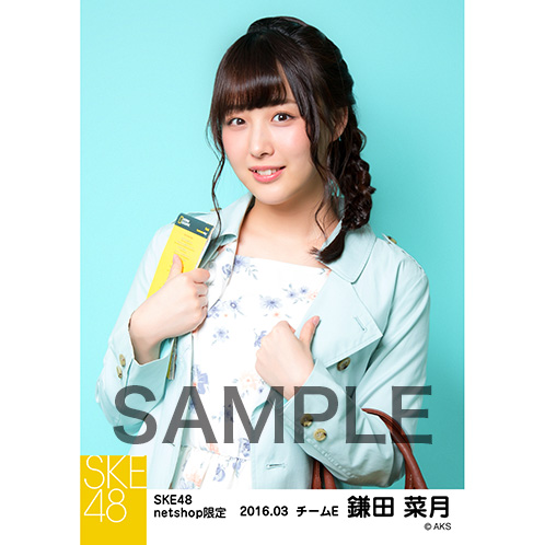 SKE48 2016年3月度 net shop限定個別生写真「春旅行」5枚セット 鎌田菜月