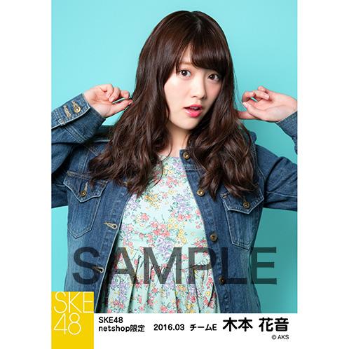 SKE48 2016年3月度 net shop限定個別生写真「春旅行」5枚セット 木本花音