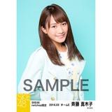 SKE48 2016年3月度 net shop限定個別生写真「春旅行」5枚セット 斉藤真木子