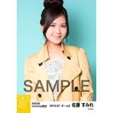 SKE48 2016年3月度 net shop限定個別生写真「春旅行」5枚セット 佐藤すみれ