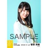 SKE48 2016年3月度 net shop限定個別生写真「春旅行」5枚セット 菅原茉椰