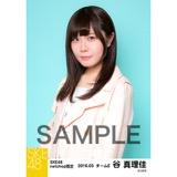 SKE48 2016年3月度 net shop限定個別生写真「春旅行」5枚セット 谷真理佳
