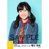 SKE48 2016年3月度 net shop限定個別生写真「春旅行」5枚セット 福士奈央