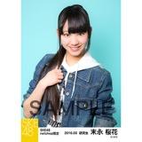 SKE48 2016年3月度 net shop限定個別生写真「春旅行」5枚セット 末永桜花