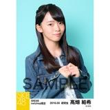 SKE48 2016年3月度 net shop限定個別生写真「春旅行」5枚セット 髙畑結希