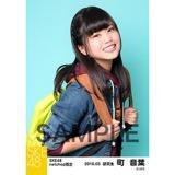 SKE48 2016年3月度 net shop限定個別生写真「春旅行」5枚セット 町音葉