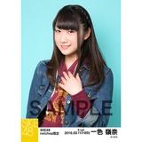 SKE48 2016年3月度 net shop限定個別生写真「春旅行」5枚セット 一色嶺奈