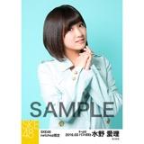 SKE48 2016年3月度 net shop限定個別生写真「春旅行」5枚セット 水野愛理