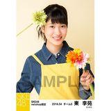 SKE48 2016年4月度 net shop限定個別生写真「お花屋さん」5枚セット 東李苑