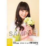 SKE48 2016年4月度 net shop限定個別生写真「お花屋さん」5枚セット 犬塚あさな