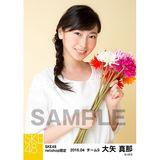 SKE48 2016年4月度 net shop限定個別生写真「お花屋さん」5枚セット 大矢真那