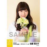 SKE48 2016年4月度 net shop限定個別生写真「お花屋さん」5枚セット 後藤理沙子