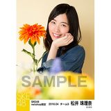 SKE48 2016年4月度 net shop限定個別生写真「お花屋さん」5枚セット 松井珠理奈
