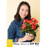 SKE48 2016年4月度 net shop限定個別生写真「お花屋さん」5枚セット 松本慈子