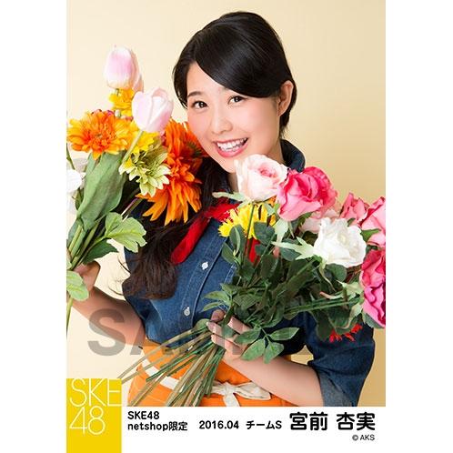 SKE48 2016年4月度 net shop限定個別生写真「お花屋さん」5枚セット 宮前杏実