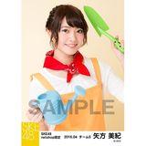 SKE48 2016年4月度 net shop限定個別生写真「お花屋さん」5枚セット 矢方美紀