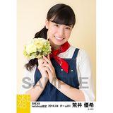 SKE48 2016年4月度 net shop限定個別生写真「お花屋さん」5枚セット 荒井優希