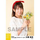 SKE48 2016年4月度 net shop限定個別生写真「お花屋さん」5枚セット 大場美奈