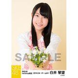 SKE48 2016年4月度 net shop限定個別生写真「お花屋さん」5枚セット 白井琴望
