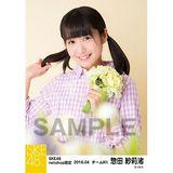 SKE48 2016年4月度 net shop限定個別生写真「お花屋さん」5枚セット 惣田紗莉渚