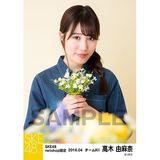 SKE48 2016年4月度 net shop限定個別生写真「お花屋さん」5枚セット 高木由麻奈