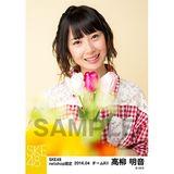 SKE48 2016年4月度 net shop限定個別生写真「お花屋さん」5枚セット 高柳明音