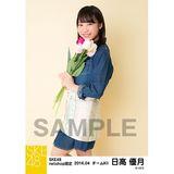 SKE48 2016年4月度 net shop限定個別生写真「お花屋さん」5枚セット 日高優月