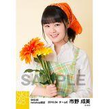 SKE48 2016年4月度 net shop限定個別生写真「お花屋さん」5枚セット 市野成美