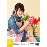 SKE48 2016年4月度 net shop限定個別生写真「お花屋さん」5枚セット 木本花音