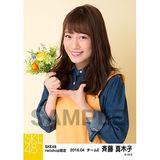SKE48 2016年4月度 net shop限定個別生写真「お花屋さん」5枚セット 斉藤真木子